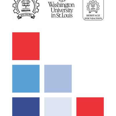 iitb-fan-2016_logo