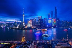 Night view of Waldorf Astoria Hotel on the Bund, Shanghai, China