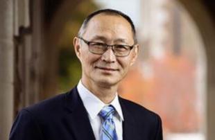 Professor Shenyang Guo