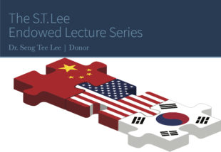 ST Lee Lecture logo Fall 2017