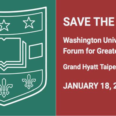 WashU Forum Logo