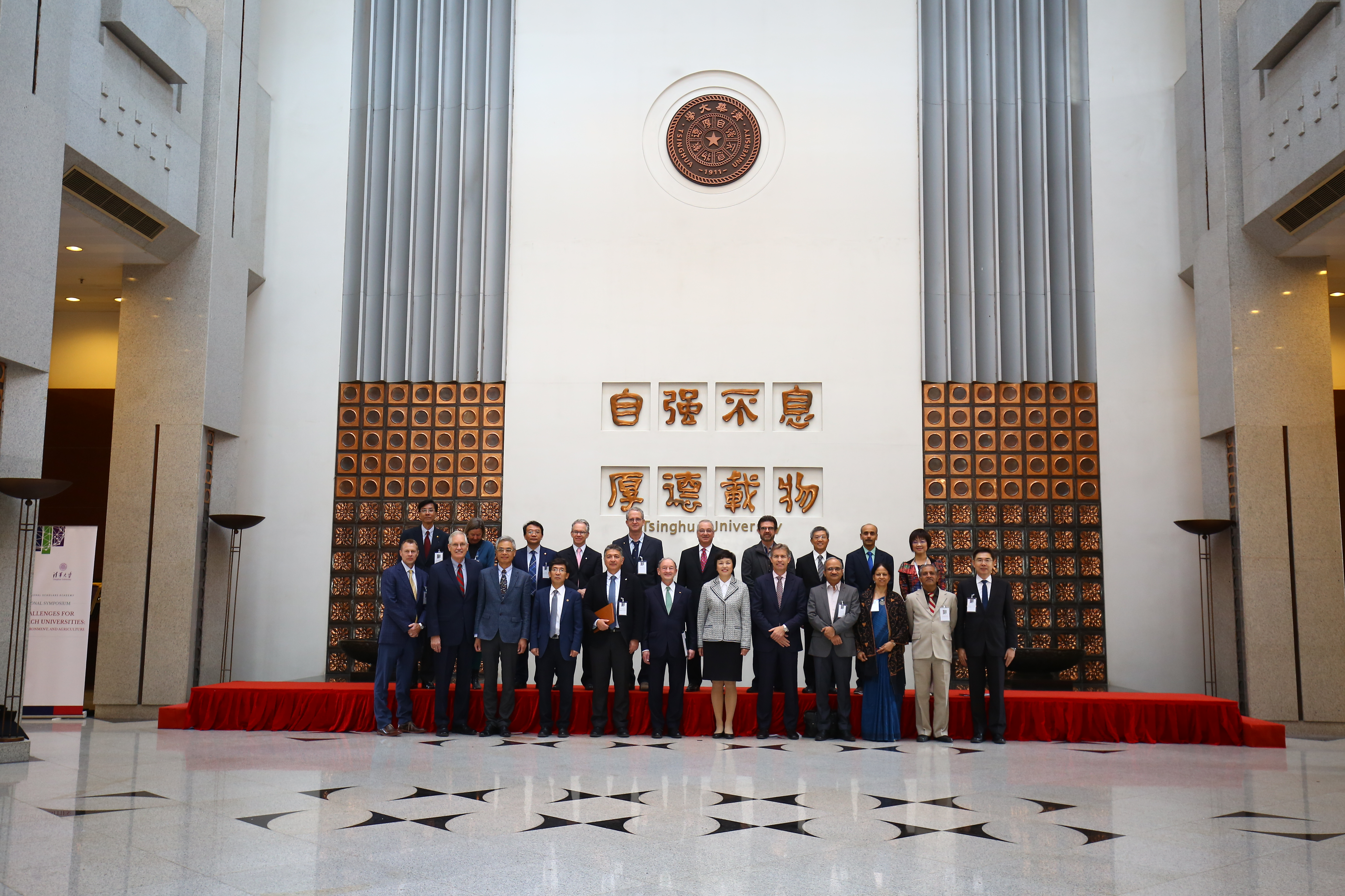 McDonnell Academy president and representatives at Tsinghua University.