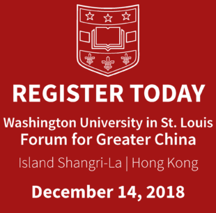Forum Registration logo