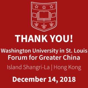 Forum Thank you logo