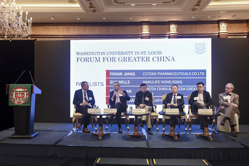 Washington University in St  Louis Forum for Greater China | Global