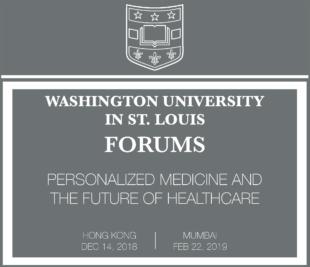 WUSTL Forum Logo