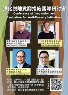 NTU Conference flier